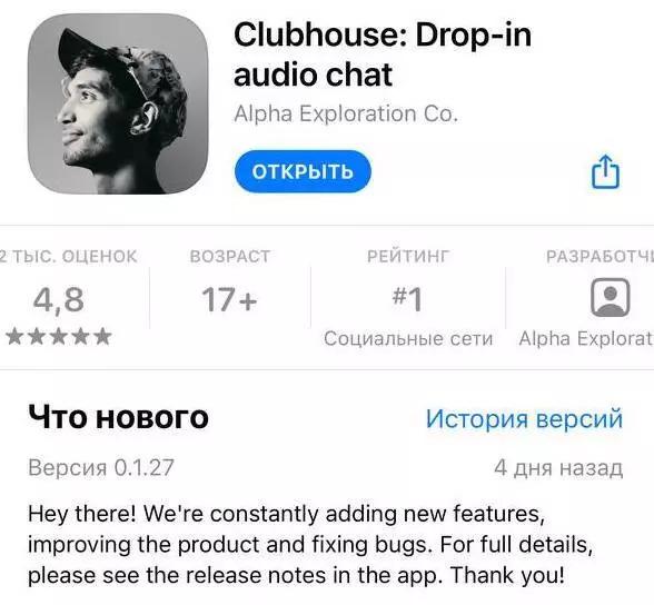 Иконка в AppStore iPhone